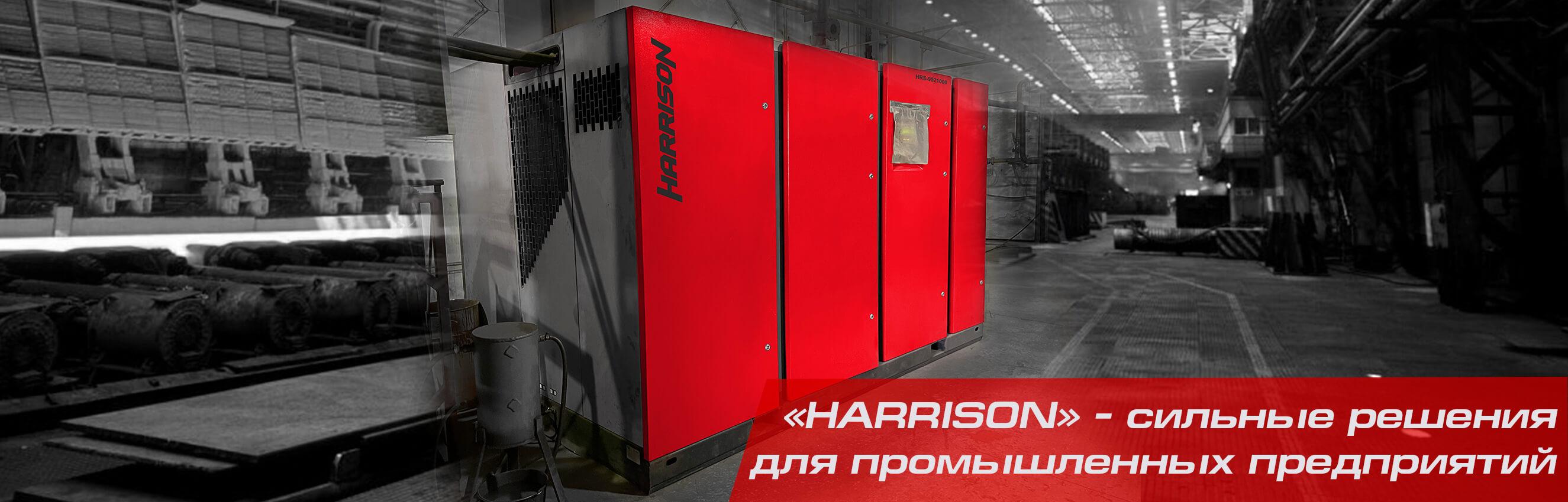 Винтовой компрессор на промышленном предприятии
