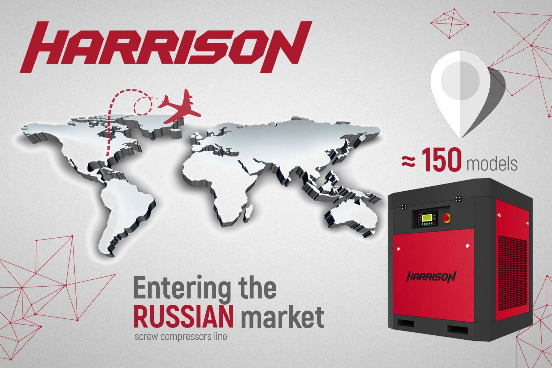Compressors Harrison in Russia