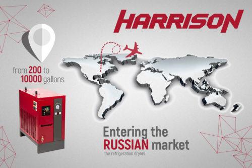 Видеообзор Harrison dryers