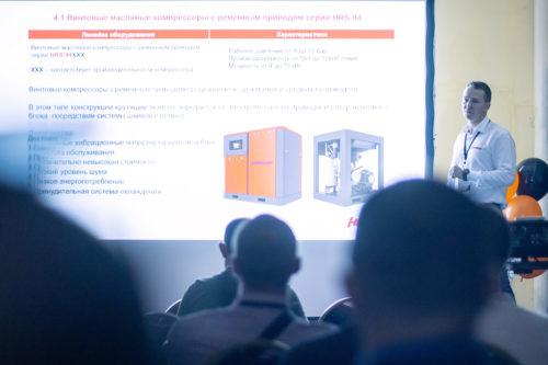 Презентация винтовых компрессоров Harrison на конференции в г. Казань