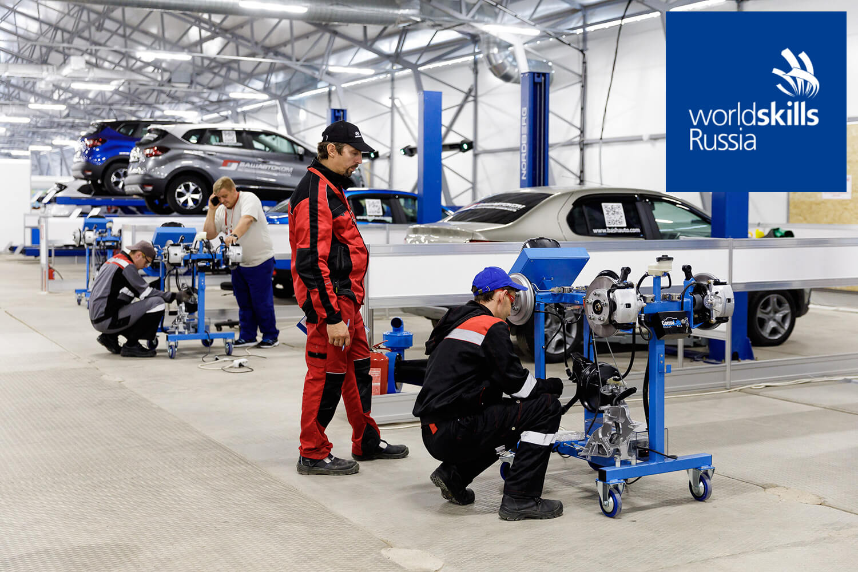 Обслуживание автотранспорта на Чемпионате WorldSkillsRussia-2021